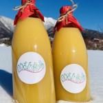 雪解け水、清らかな空気で元気よく育ったりんごを贅沢に使用したジュースに