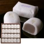 国際線ビジネスクラスの茶菓にも採用されました。 ★とろろ饅頭白花栴檀