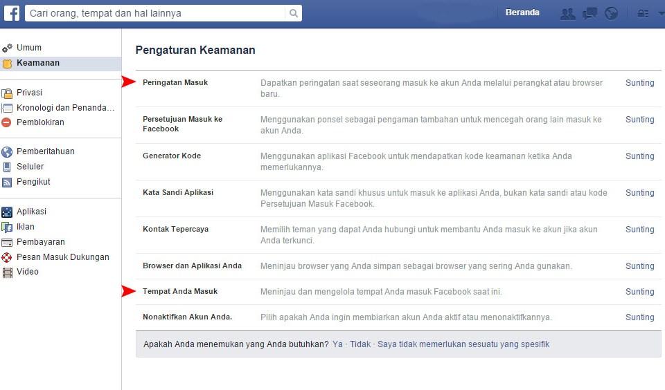 Facebook Setting