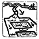 Controlled flooding icon.png