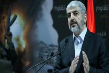 مشعل: مستعدون للقبول بهدنة انسانية في غزة