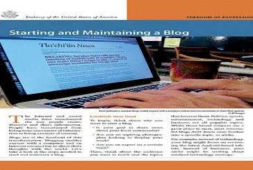 البدء بكتابة مدوّنة والمحافظة عليها