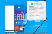"""مايكروسوفت تكشف عن """"ويندوز9"""" أواخر أيلول المقبل"""