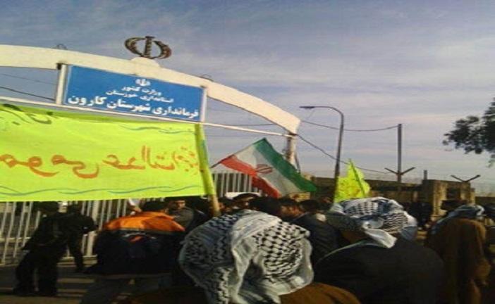 اهالي كوت عبدالله يتظاهرون ضد التمييز العنصري الفارسي في الأحواز المحتلة