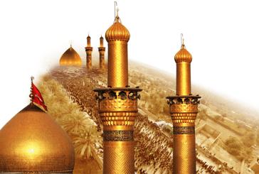 زيارة وارث - زيارة الأمام الحسين عليه السلام