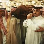 حركة التحرير الوطني الأحوازي تعزي السعودية بفقيدها الملك الراحل عبدالله