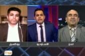 بيان أعلان تأسيس الأئتلاف الوطني الأحوازي – بيان رقم 1