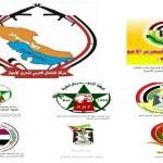 بيان رقم 4 للقوى الأحوازية للرد على اوامر خامنئي للحرس الثوري الايراني بقمع الثورة الأحوازية