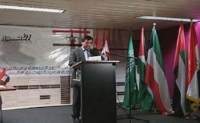 كلمة الجبهة العربية لتحرير الأحواز في ذكرى تاسيس الجبهة الديمقراطية الشعبية الأحوازية