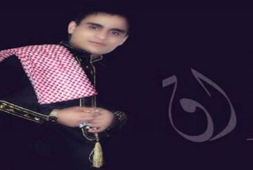 عماد عبيات الاحوازي من مقاطعه الجميلة