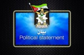 بيان تفنيدي حول استغلال اسم جيش تحرير الأحواز زورا  في عمليات لا تخدم المصلحة الأحوازية