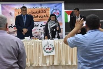 كلمة كفاح كيال مطالبة العرب بدعم القضية الأحوازية العادلة - في ذكرى 91 عاما على احتلال الاحواز