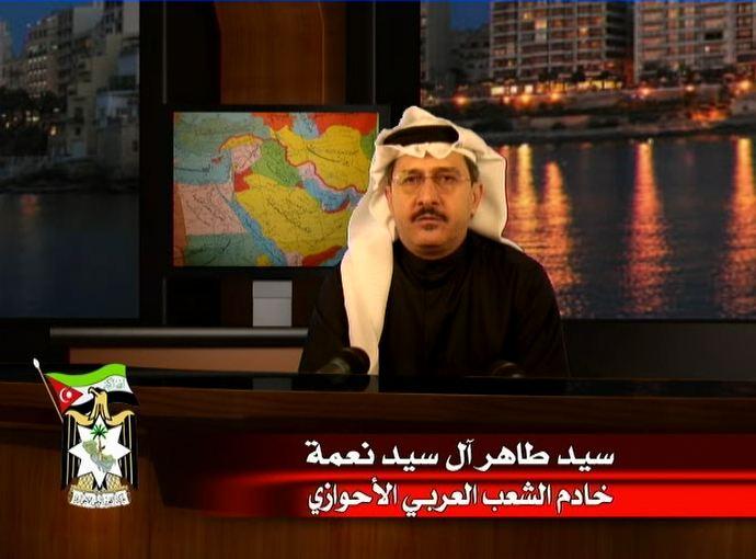 رسالة مفتوحة من سيد طاهر الى مريم رجوي التي ترفض الاعتراف بأستقلال الأحواز وتؤكد استمرار الأحتلال