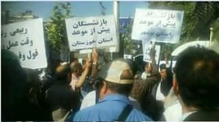 القلاحون الاحوازيون يطالبون بعودة اراضيهم المصادرة