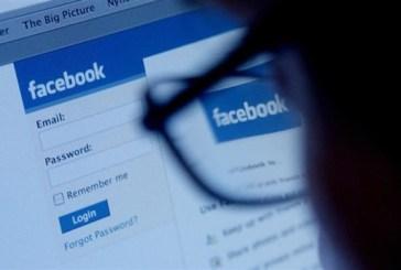 دعوى قضائية في ألمانيا ضد مؤسس الفيسبوك بسبب انتهاك قوانين مكافحة العنصرية