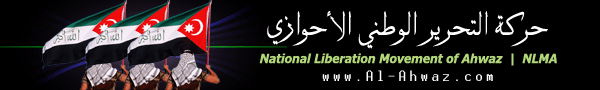 Ahwaz_Flag_28-12-2016-2