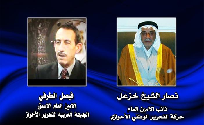 تهديد فيصل الطرفي الى نائب الامين العام لحركة التحرير الوطني الأحوازي بالقتل !