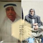 بلاسم ابن الشهيد الشيخ حامد السهر في ذمة الله