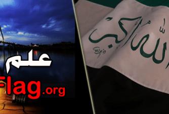 Ahwazflag.org موقع خاص بعلم الأحواز