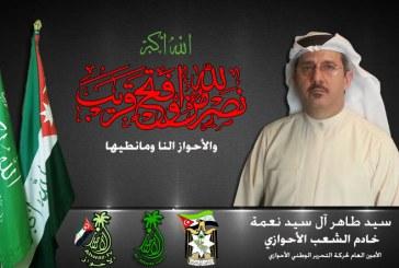 افتتاح صفحة خاصة للأخ سيد طاهر آل سيد نعمة على فيسبوك وتويتر