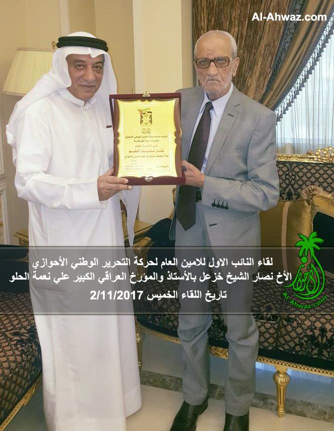 لقاء الأخ نصار الشيخ خزعل مع المؤرخ العراقي علي نعمة الحلو
