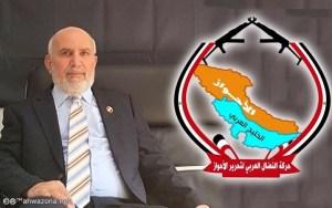 الأخ حسن الهلالي - رئيس حركة النضال العربي لتحرير الأحواز