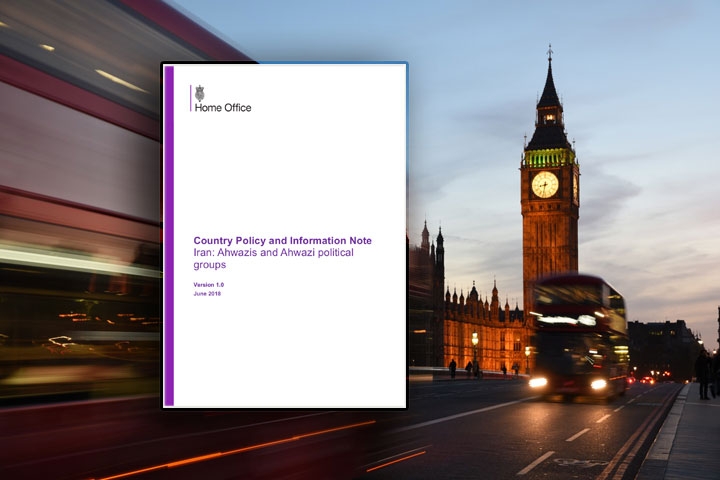 بريطانيا تصدر تقريرا عن القضية الأحوازية