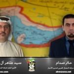 الأخ سيد طاهر آل سيد نعمة يهنيء الأخ حاتم صدام على تبوءه رئاسة حركة النضال