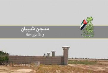 العدو الايراني يوسع حملة اعتقالاته في اوساط الناشطين الأحوازيين