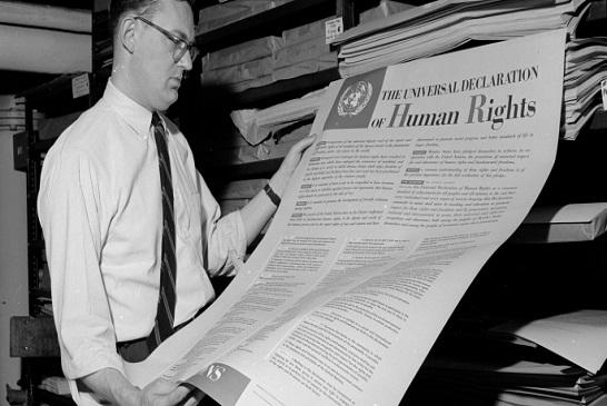 الإعلان العالمي لحقوق الإنسان