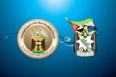 المجلس الوطني لقوى الثورة الأحوازية يهنىء حركة التحرير الوطني الأحوازي بأنطلاقتها 36 عاما
