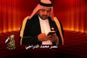 نصر محمد يهنىء قيادة حركة التحرير الوطني الأحوازي بذكرى انطلاقتها 36 عاما