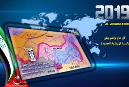 حركة التحرير الوطني الأحوازي تهنىء الأحوازيين والاشقاء العرب بالعام الميلادي الجديد 2019