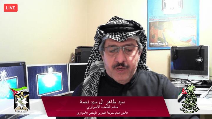 سيد طاهر آل سيد نعمة : ايران حولت الأحواز الى بحر من الفيضانات ..!