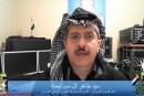 الأخ سيد طاهر : يفند زيارة قاسم سليماني وادخال المليشيات الموالية لايران الى الاحواز