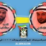 حركة التحرير الوطني الأحوازي تدين اعدام عبدالله وقاسم الكعبي
