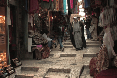 أورشليم القدس في العصر البرونزي الاسم والهويّة