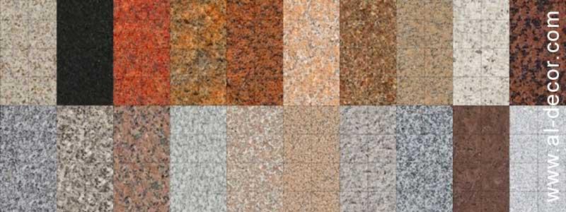 تشكيلات من أنواع الجرانيت