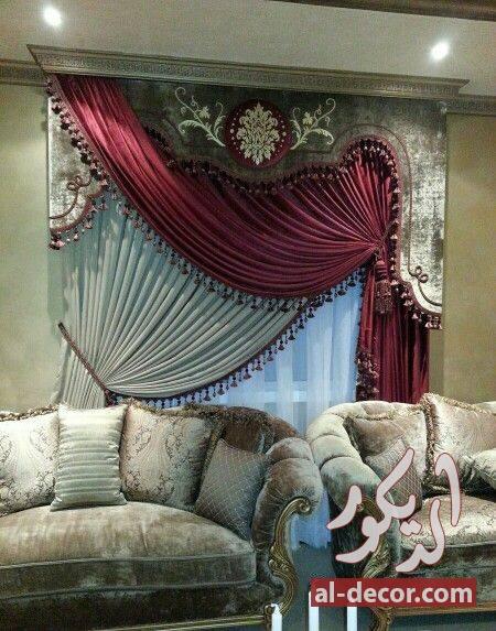 Curtains (219)