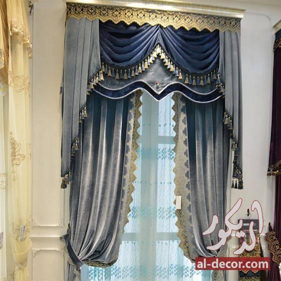 Curtains (220)