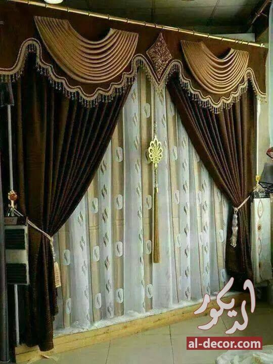 Curtains (211)