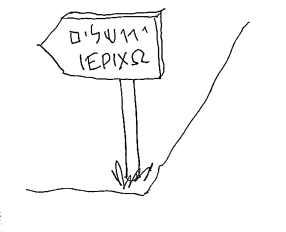 1171215_iruwlim_ierixo