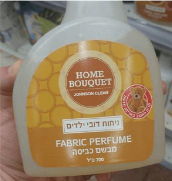 1181019-FabricPerfume