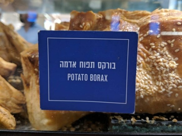 Potato-borax[mywesternwall.net]