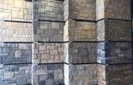 شركة تركيب واجهات حجر بالرياض 0503067654 تركيب وترميم واجهات الحجر بالرياض