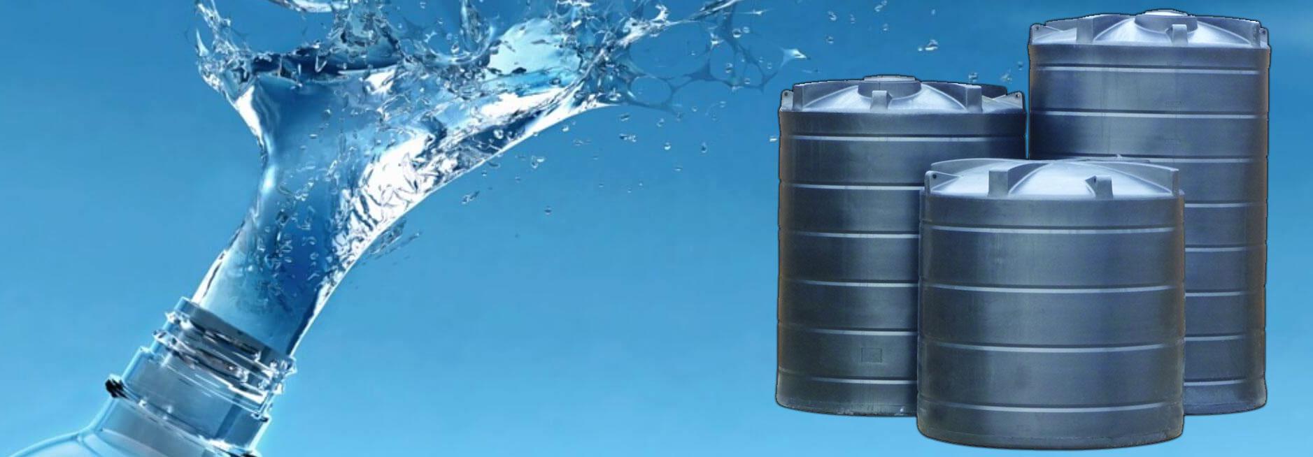 شركة تنظيف خزانات بالخرج 0502977689 غسيل وتعقيم وفحص الخزانات