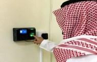 شركة تركيب اجهزة بصمة بالرياض 0503067654 اجهزة حضور وانصراف