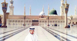 إقرأ في رحاب طيبه مباشرة من ساحات الحرم النبوي