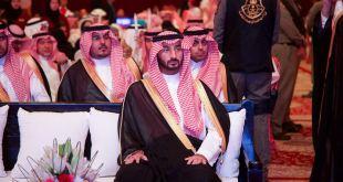 الامير عبدالله بن بندر يشرف الحفل السنوي الرمضاني لغرفة جدة