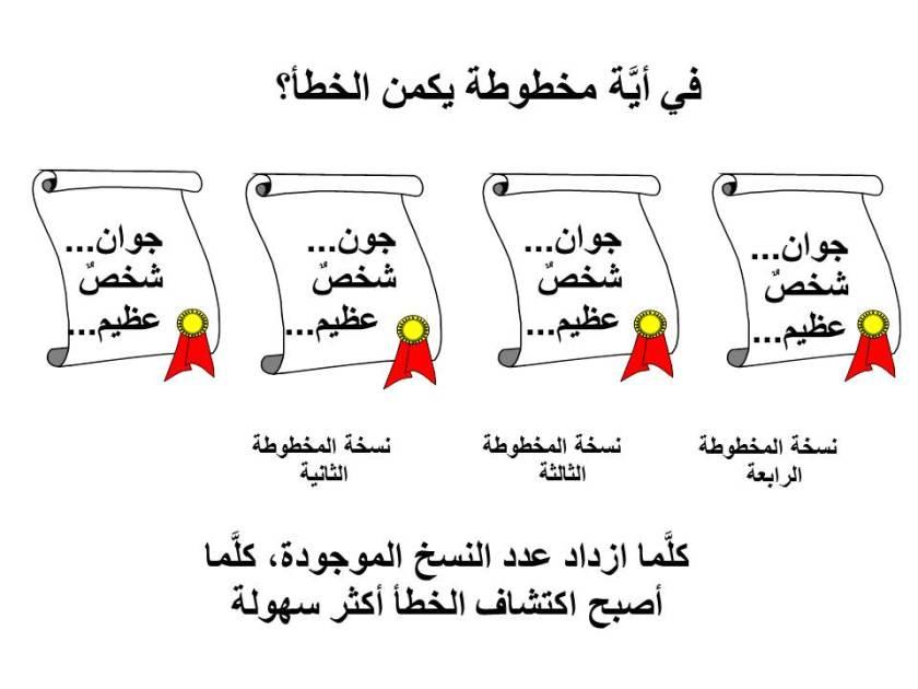 Article_13 arabic 4 documents
